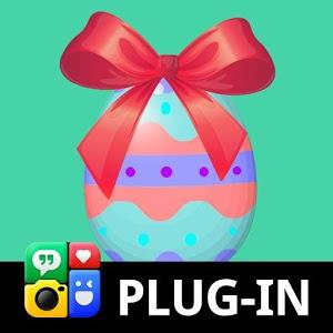 Eggcellent-Photo Grid Plugin