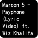 Payphone (Lyric Video)