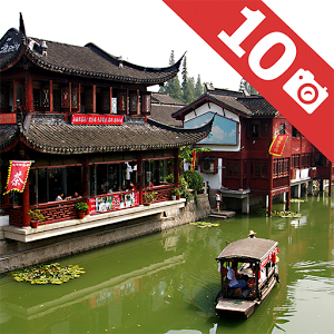 Shanghai Top 10 Attractions