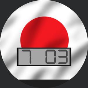 Japan Flag for WatchMaker