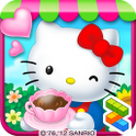 Hello Kitty Coffee