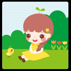 은쥬(봄봄봄) 카카오톡 테마