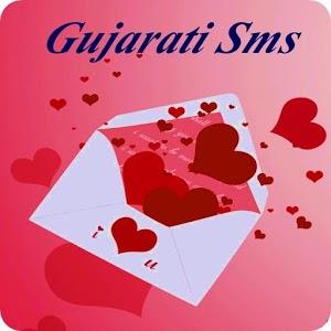 Gujarati Shayari SMS