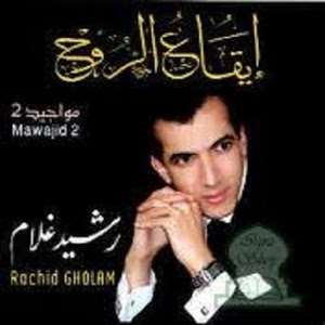 Rachid Gholam - Anasheed