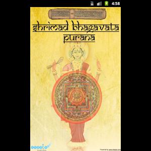 Shrimad Bhagavata Purana