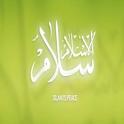 اروع التطبيقات الاسلامية