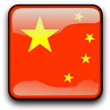 China Flag Clock Widget