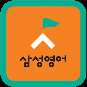 삼성영어 남악교실(남악초, 남악초등학교, 무안군)