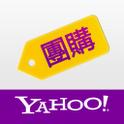 Yahoo! Hong Kong Deals