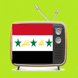 Iraq Songs & Radio