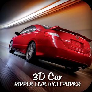 3D Car Ripple Live Wallpaper