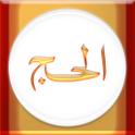 Al Haj Urdu (for Tab)