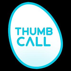 썸콜 THUMBCALL - 무료통화 calls free