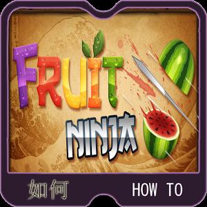 Fruit to Ninja fruit ninja vitamin