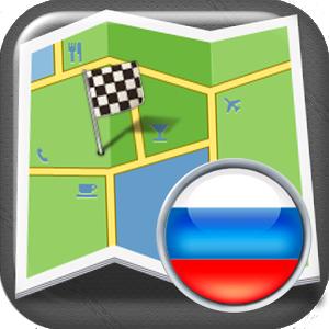 Russia Offline Navigation