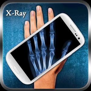X-ray Scanner Prank lite prank scanner