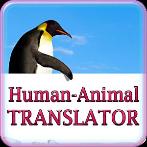 Human-Animal Translator Joke