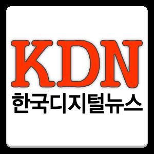 한국디지털뉴스온