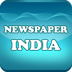 India Newspapers : News India india sms