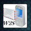 Free Sms(Way2Sms) Send free site2sms way2sms