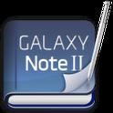 GALAXY Note II User's Digest