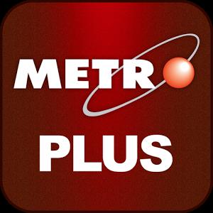 Metro Plus metro