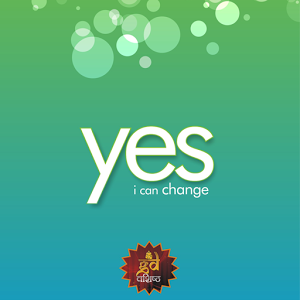 Yes I can change change