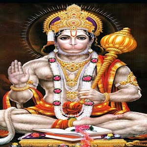 Hanuman Aarti Free aarti hanuman passwords