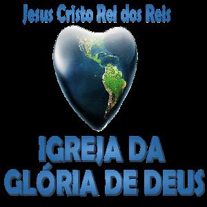 Igreja da Glória de Deus
