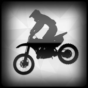 Biker`s Way biker