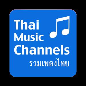 Thai Music Channels channels fares music