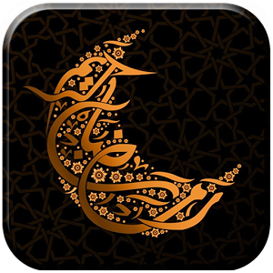 Profile Images For Ramadan