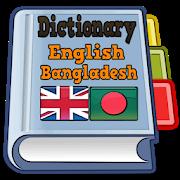English Bangladesh Dictionary