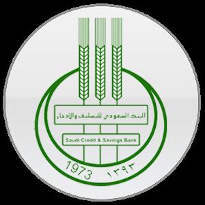 Saudi Credit and Savings Bank credit one bank