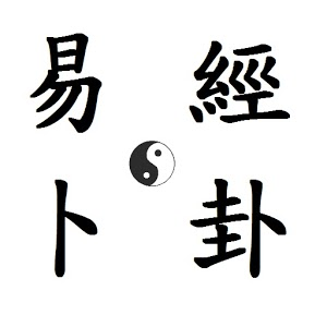 I Ching - Divine Your Future
