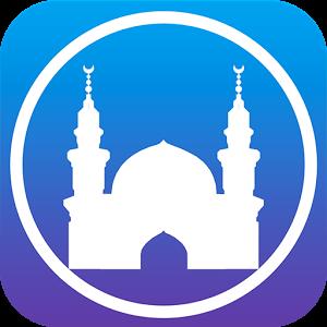 Athan Pro: Quran Ramadan 2014