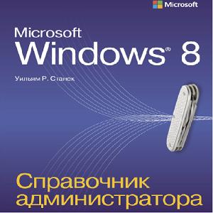 Microsoft Windows ® 8 microsoft windows media player firefox plugin windows