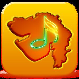 Latest Gujarati Ringtones 2014 gujarati ringtones shayri