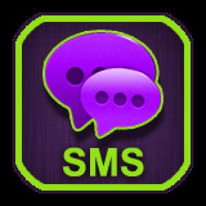 Popup SMS popup