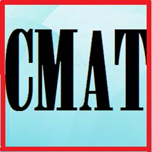 MBA: NMAT CAT IIFT AIMA MAT