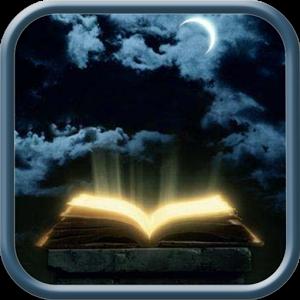 Dream book. oneiromancy