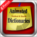 Animated Medical Dictionary