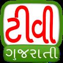 TV Gujarati gujarati