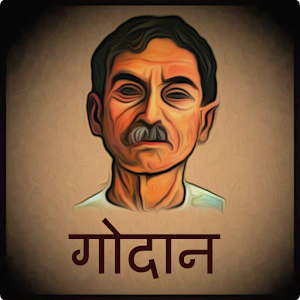 Godaan By Premchand in Hindi