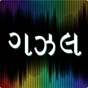 Gujarati Gazal Gujarati Pride gujarati