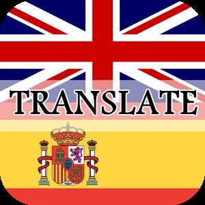 Translator English to Spanish