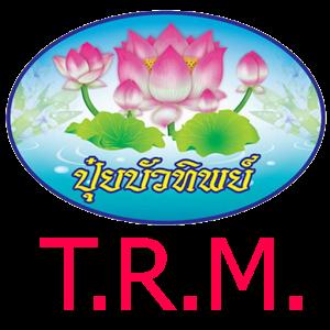 T.R.M. System pos system windward