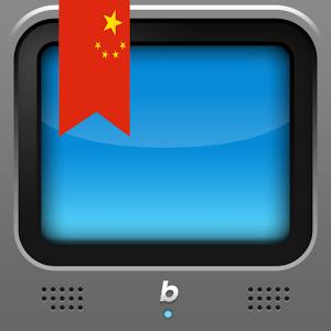 China TV china