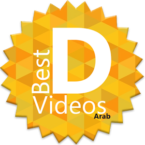 Top Arab videos for Dubsmash