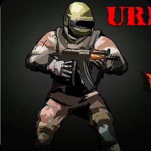 Urban Combat Shooter combat shooter